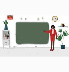 Lesson teacher standing near blackboard vector