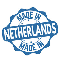 made in netherlands sign or stamp vector image