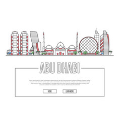 travel abu dhabi poster in linear style vector image