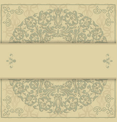 greeting card with beautiful ornament vector image