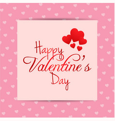 valentines day card with pink pattern background vector image