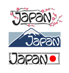 symbol of japan vector image