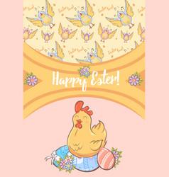 Cartoon happy easter festive card vector