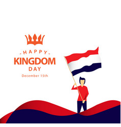 Happy kingdom day template design vector