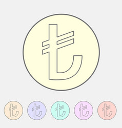 turkish lira currency sign icon flat web sign vector image