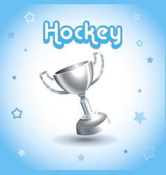 hockey trophy cup vector image vector image