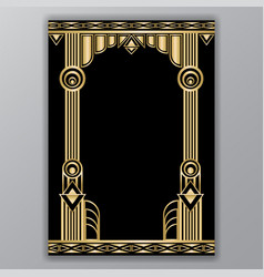 Art deco greece columns motive vector