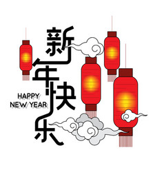 Happy chinese new year background with lanterns an vector