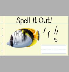 Spell english word fish vector