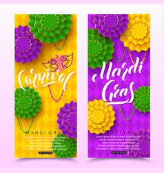 Colorful masquerade carnival banner design vector
