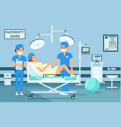 Maternity ward flat vector