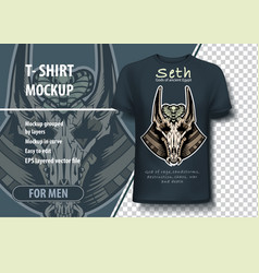 Template for printing on t-shirts god of vector