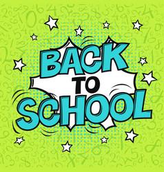 Back to school formulas background comic retro vector