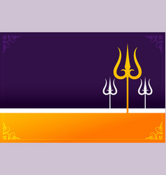 Lord shiva trishul background for shivratri vector