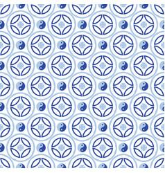 Pattern 0116 symbol yin yang vector