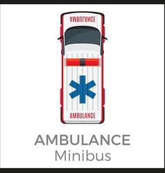 Ambulance minibus car means of transportation vector