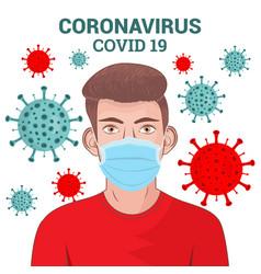 Men using medical mask protect for corona virus vector