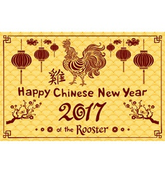 Yellow Banner for happy Chinese New Year of the vector