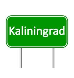 Kaliningrad road sign vector