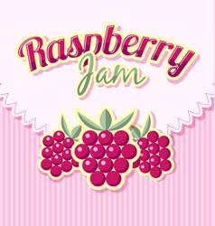 Raspberry jam label in retro style on striped vector