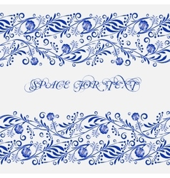 Seamless pattern frame in gzhel style Background vector image