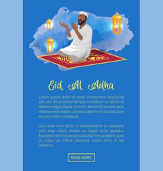 eid al adha web page text vector image