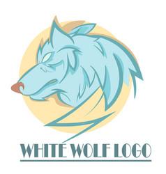 stylized wolf head logo vector image