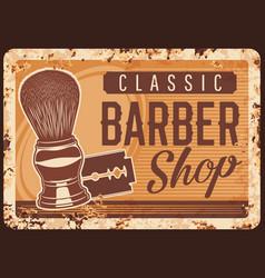 barbershop rusty metal plate rust tin sign vector image