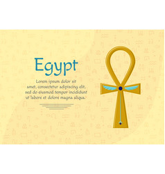 Religious sign of the ancient egyptian cross vector
