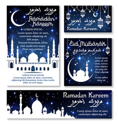 Ramadan kareem celebration banner template set vector