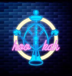 Vintage hookah emblem glowing neon vector
