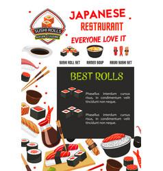 sushi menu banner template of japanese restaurant vector image vector image