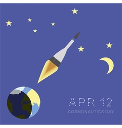 cosmonautics day vector image