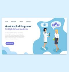 medical program for high school student vector image