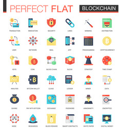 set of flat blockchain technology icons vector image