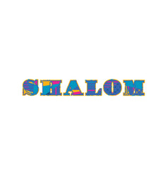 Shalom concept word art vector