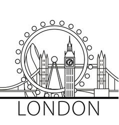 london city skyline vector image vector image