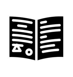Exchange card documents icon glyph vector