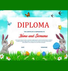 Preschool diploma education certificate template vector