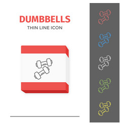 Simple line stroked two of dumbbells icon vector