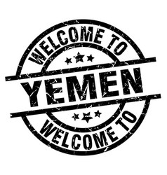 Welcome to yemen black stamp vector