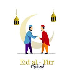 Eid al fitr mubarak banner vector