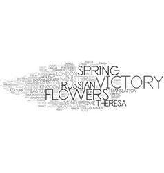 May word cloud concept vector