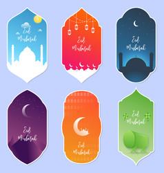 Ramadan kareem and happy eid mubarak design vector