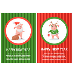 santa wishes happy new year postcard pig vector image