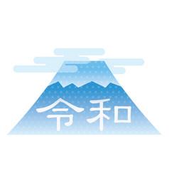 Symbol logo reiwa japanese new era name vector