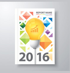 annual report 2016 vector image