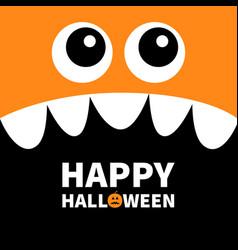Happy halloween monster head boo spooky screaming vector