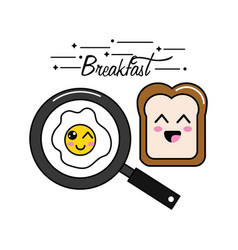 kawaii happy breakfast icon vector image