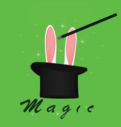 magic card vector image